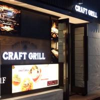 新宿「NIKKO KANAYA HOTEL CRAFT GRILL」、クラフトがいっぱい☆