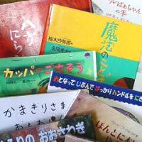 広島弁で読んでしもうた♪