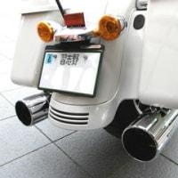 HD純正スポーツマフラー車検対応品/中古販売ラスト1個