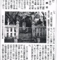 松宮輝明・戊辰戦争の激戦地を行く(27)