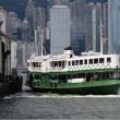 香港の乗り物 その1 スターフェリー