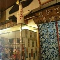 京都ぶらり