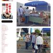 ◉朝市通信2017年7月16日