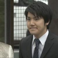 眞子さま 同級生とご婚約へ とかニュース見て?なこと
