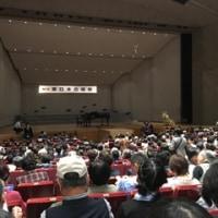 当市の文化の殿堂で、日本を代表する合唱祭を楽しむ