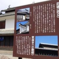 海野宿と松本城 2017早春