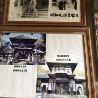さざえ堂 会津若松市 飯盛山 さざえ堂 国指定重要文化財