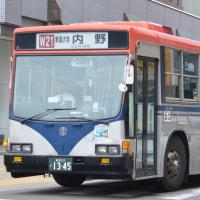 新潟 G1345-I