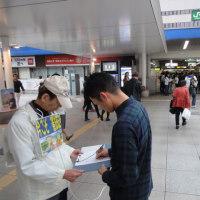 日本会議の東葛飾地区の柏駅前街宣に行ってきた【憲法改正】