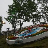 ◆日本一急斜面の「花時計」色鮮やかに・・・・ひがし北海道釧路の港町、景観のポイント。