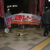 「友達にもビラを配りたい」-感動の松阪駅前行動