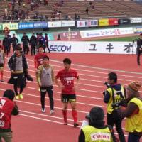 勝点1→2