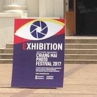 チェンマイ フォト フェスティバル 2017