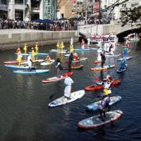 ・ 第4回横浜運河パレード 2016