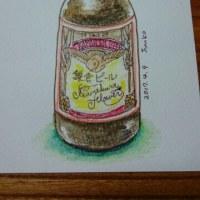 アネモネと鎌倉ビール