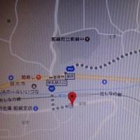 飯綱てくてく歩き~362号線・北信五岳道路