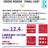 BECON LIVE情報【CROSS ROADS FINAL LIVE】