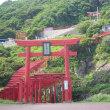 元乃隈稲荷神社 山口県