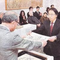 会員が「川柳」で年間優秀賞を受ける     福井県支部