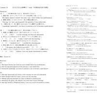 2学期 中間 L10練習 No.3
