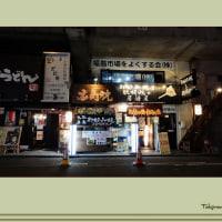 東海道本線の高架下