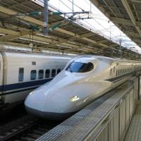 東海道新幹線熱海駅ホームの時計 (オマケは恒例 今日は富士山の日だ)