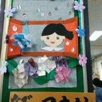 東京学芸大 学校司書入門講座に行ってきました