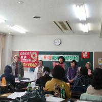 第40回新婦人支部大会開かれました