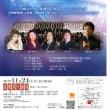 ☆ 高槻市制施行70周年記念 ベートーヴェン「第九」♪ 公演のチケットは完売いたしました!
