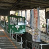 筑波山・ケーブルカー