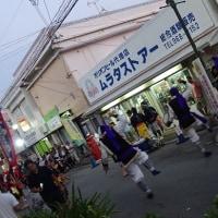 第1回金武町ソウルフード&みちじゅねーまつり♪