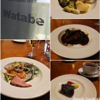 鎌倉古民家レストラン ワタベ