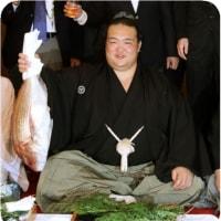 〇【稀勢の里の横綱昇進が決定】・・・・・ 横審で満場一致⇔19年目の日本人横綱誕生・嬉しさに湧く日本人ファン!