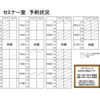 4月1日(土)は施設受付開始日です