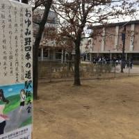 情けない豚汁隊長(^_^;)