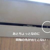 横浜市栄区 地デジ・BS110CSアンテナセット工事