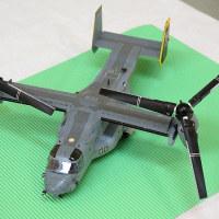 長崎プラモ・クレイジー2017飛行機モデル作品展 2