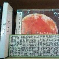 ■銀座・山野楽器とヤマハで、私の著書とCDが大きく展示販売されています■
