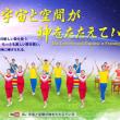 全能神教会 いのちの経験の讃美歌MV「宇宙と空間が神をたたえている」
