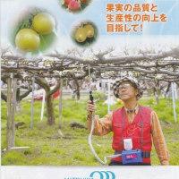 果樹人工交配機器