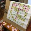 数独のボードゲームを楽しんでいます~孫との対戦もあります