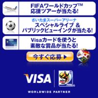 FIFA ワールドカップ☆