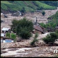北朝鮮水害は自然災害じゃなく「人災」です。