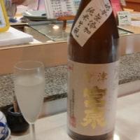バスの時間まで一杯 すし屋の山崎にて(「宮泉」、「会津娘」)