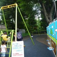 明治神宮外苑「にこにこパーク」で遊ぶ!