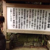 開運!神社ツアーin幣立神宮【11/27(金)】