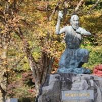 剣道全日本選手権