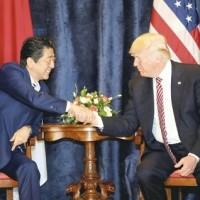 日米首脳会談 対北で連携を確認