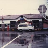 旧国鉄標津線 西春別駅!