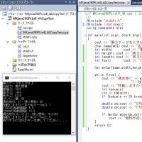 C++で遊んでました。No4.分割コンパイル(続き)